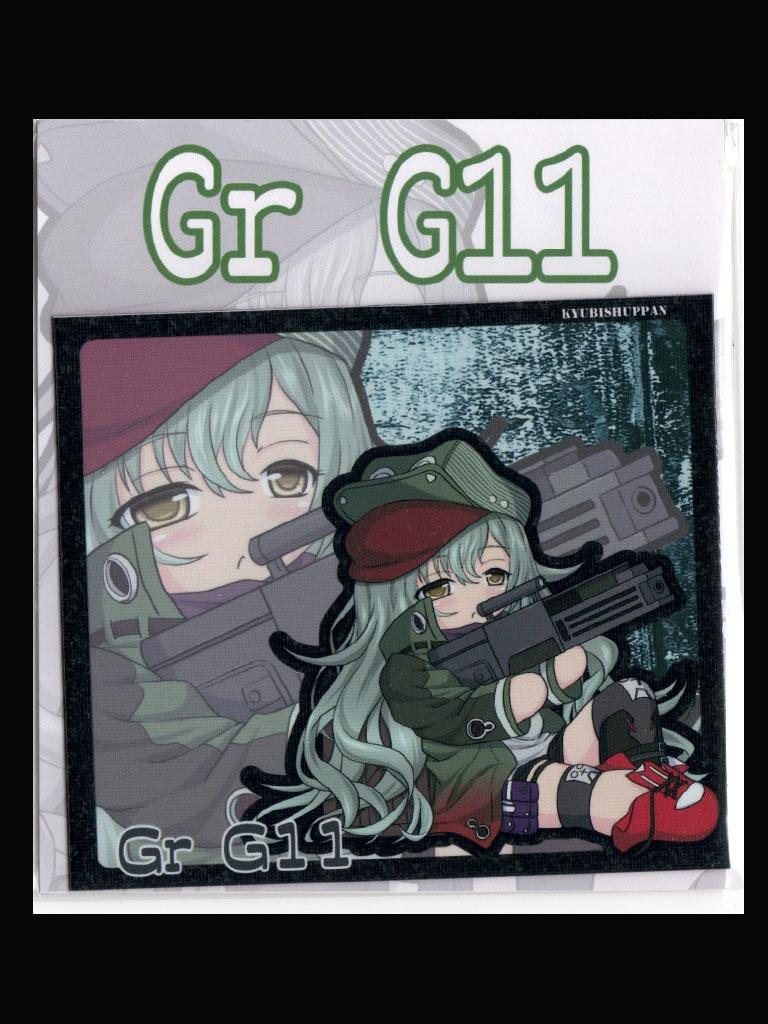 SDキャラマグネット(SQ) ドルフロ Gr G11