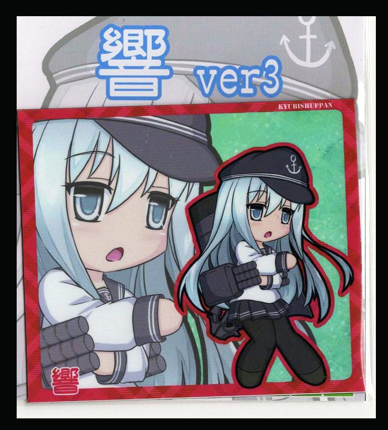 SDキャラマグネット(SQ) 艦これ 響 ver3