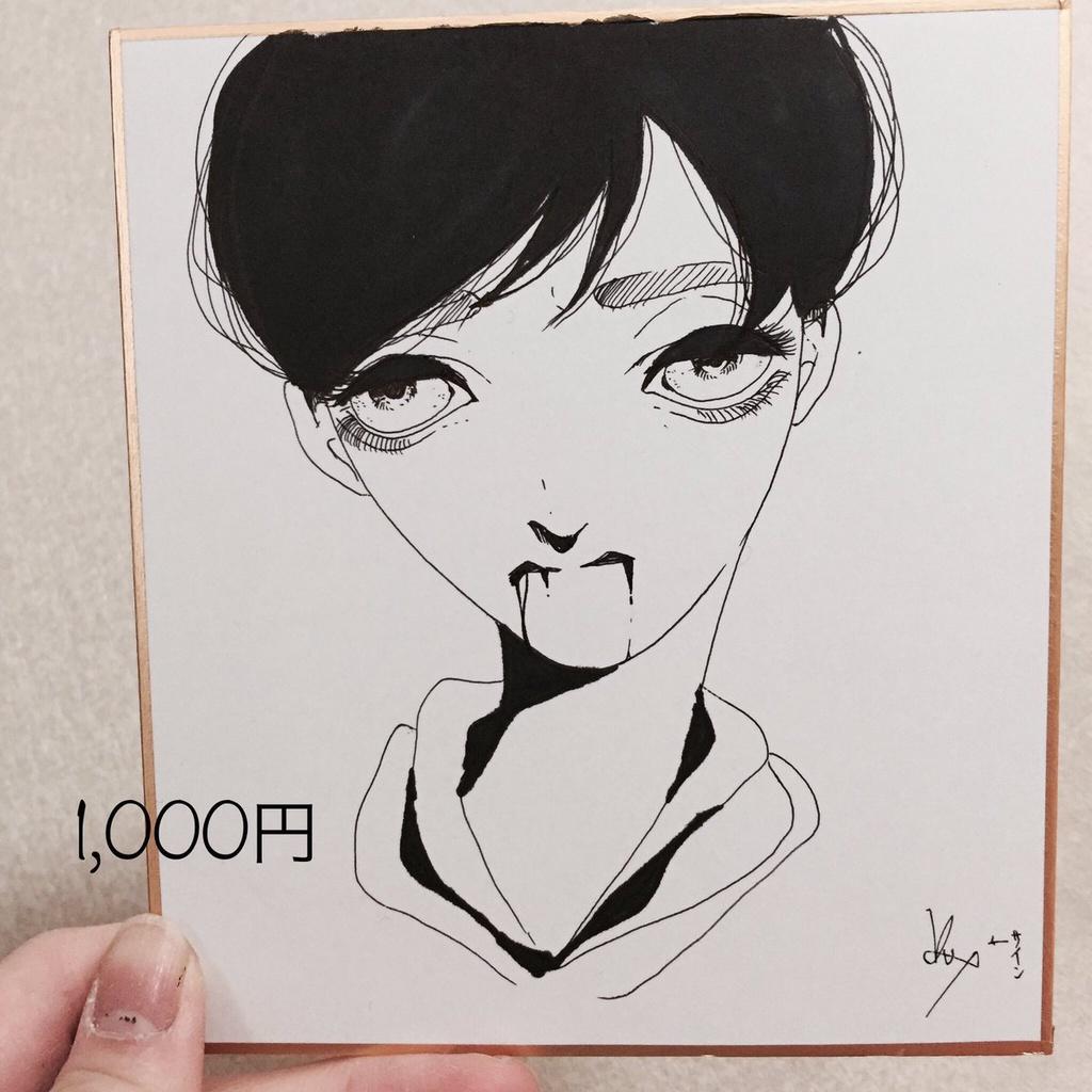 モノクロ似顔絵(※紹介文要チェック)