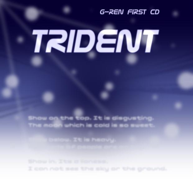 【CD版】G-REN『TRIDENT』