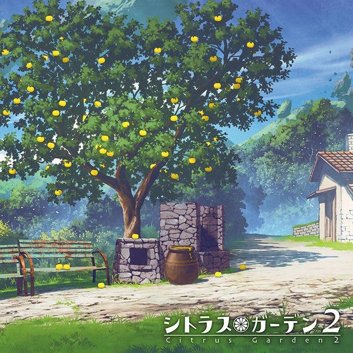 シトラス・ガーデン2