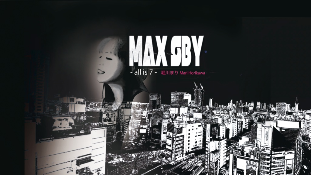 MAX SBY -all is 7- CD