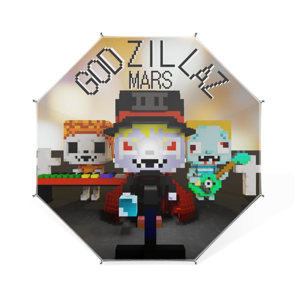 GODZILLAZ-MARS ( HAKABA DE ENSOU ) - Desktop mini Umbrella