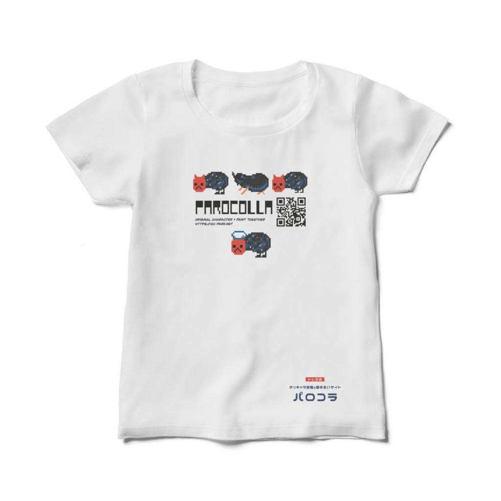 【パロコラ公式】白Tシャツ(レディース)【ヒトネコ様 ver.】