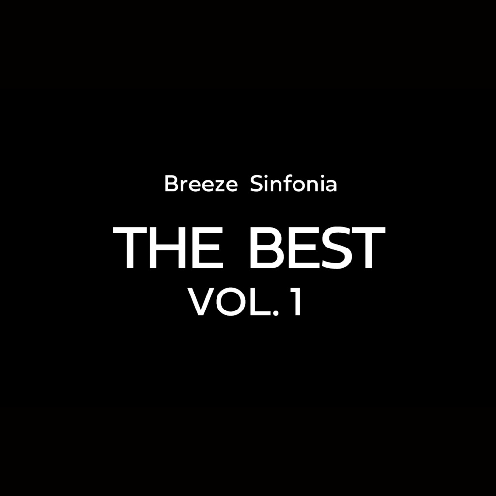 The Best Vol.1