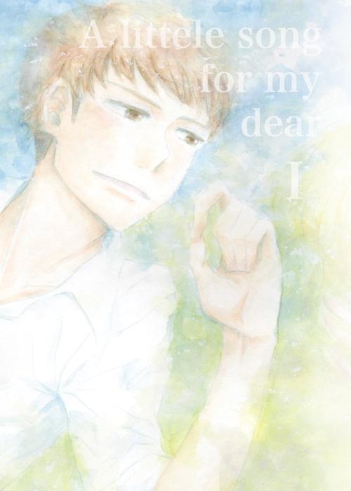 A little song for my dear Ⅰ