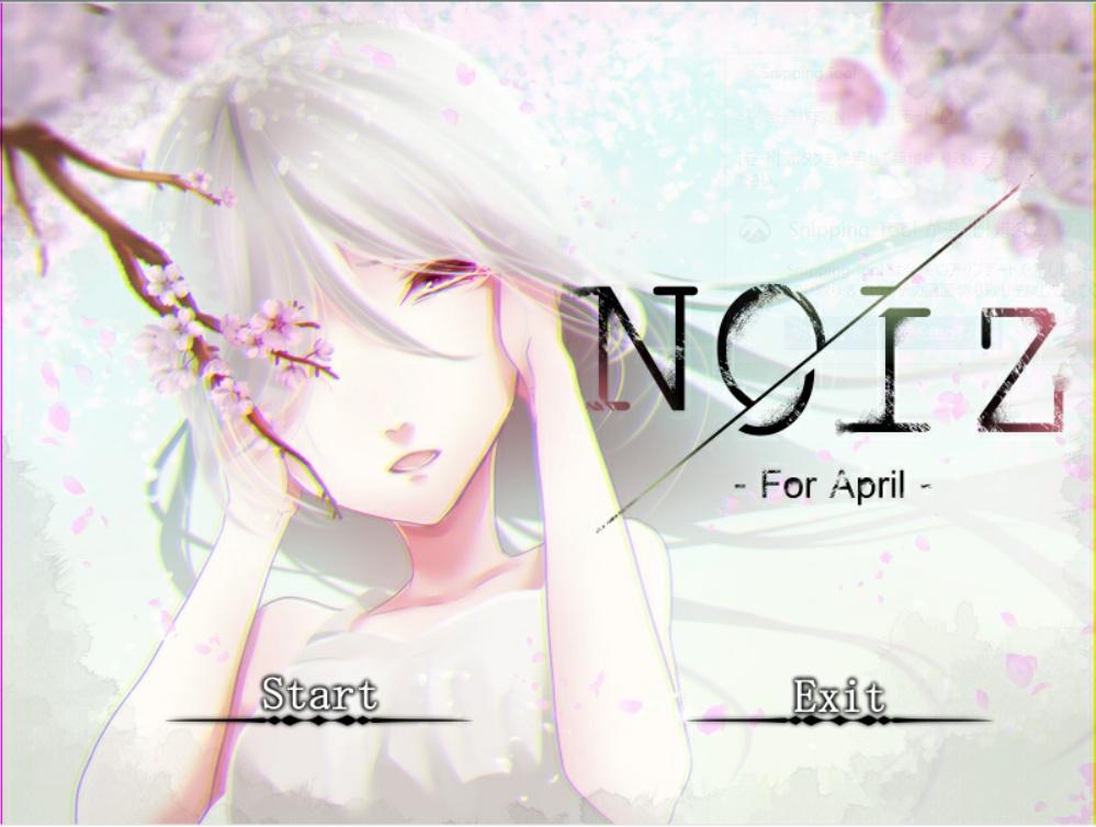音楽ゲーム NOIZ -For April-