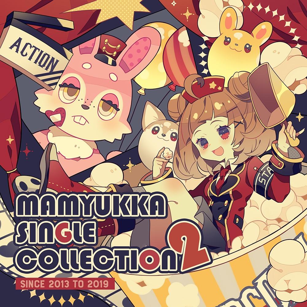 MamyukkaSingleCollection2
