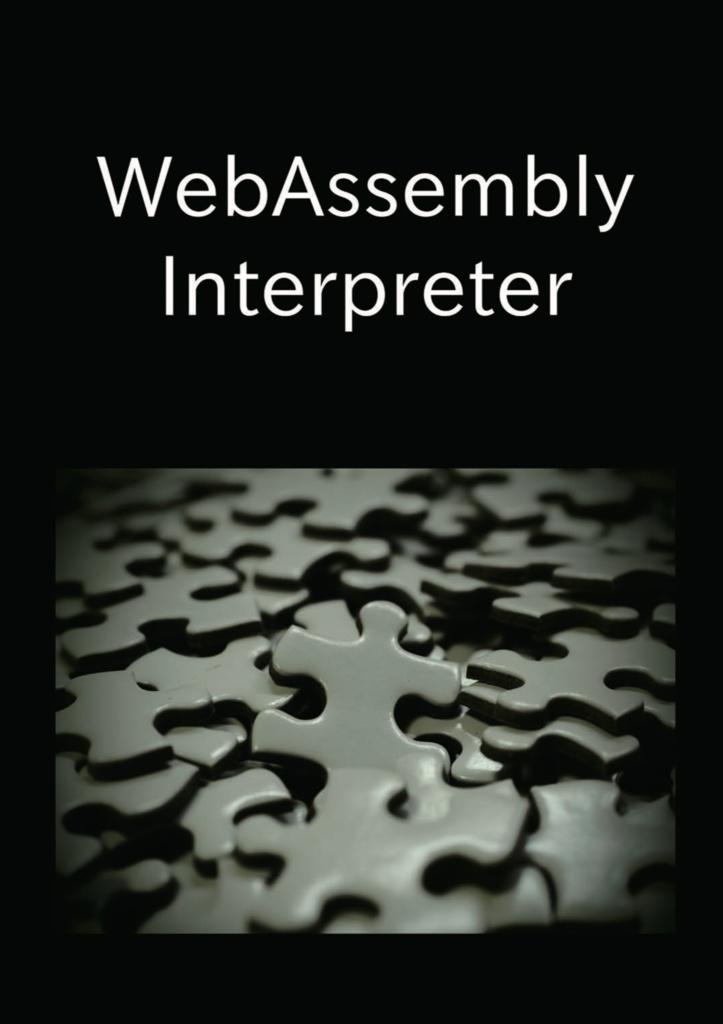 WebAssembly Interpreter