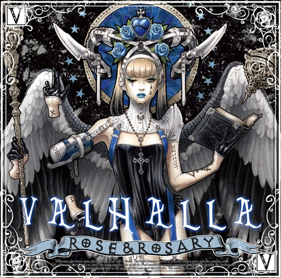 Rose&Rosary 5thアルバム『VALHALLA』