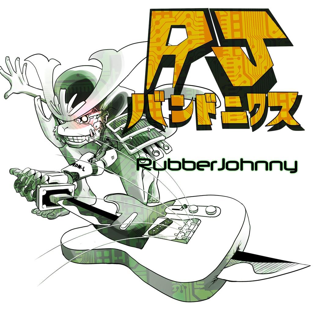 RJバンドニクス【CD】