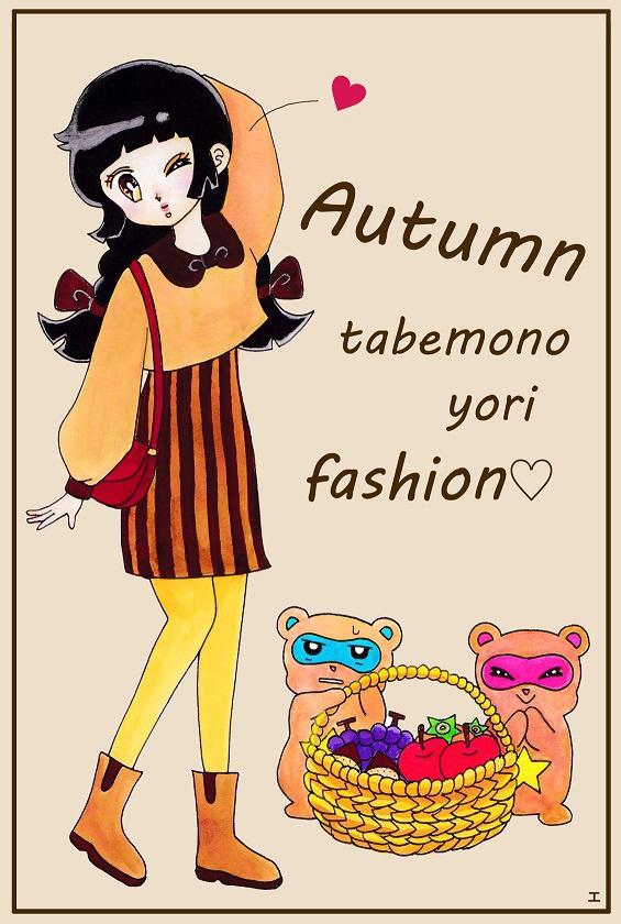 autumnちゃん♡ポストカード