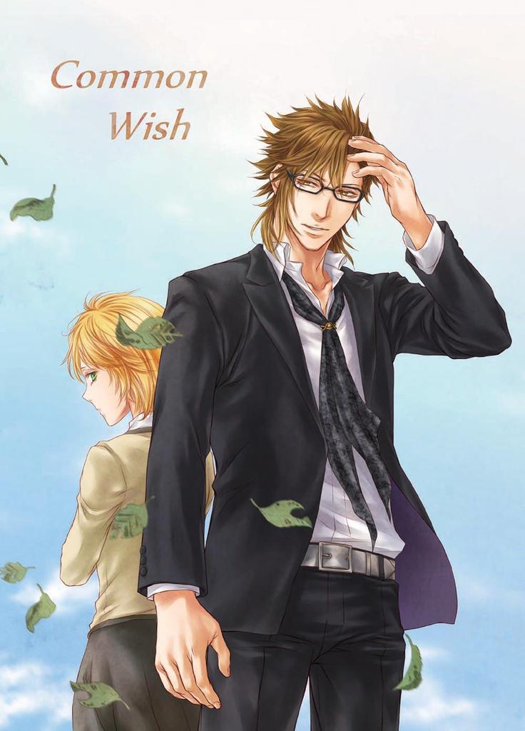 【金色のコルダ4・須かな合同誌】Common Wish