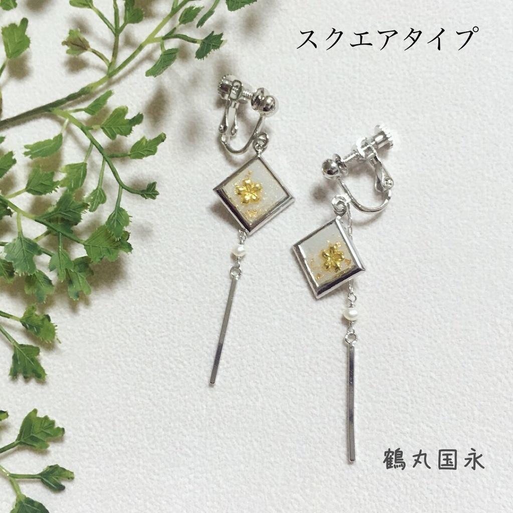 桜花爛漫〜誉の桜〜