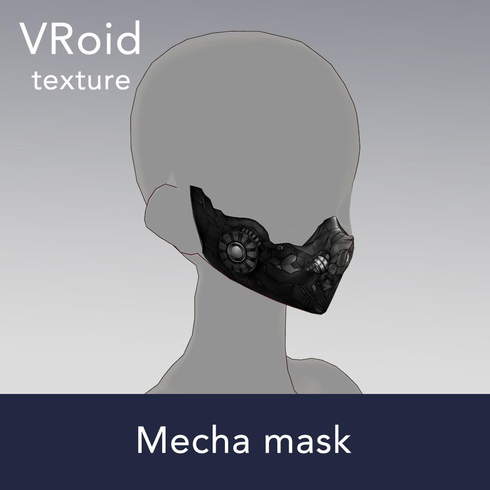 【VRoid texture 12】メカマスク