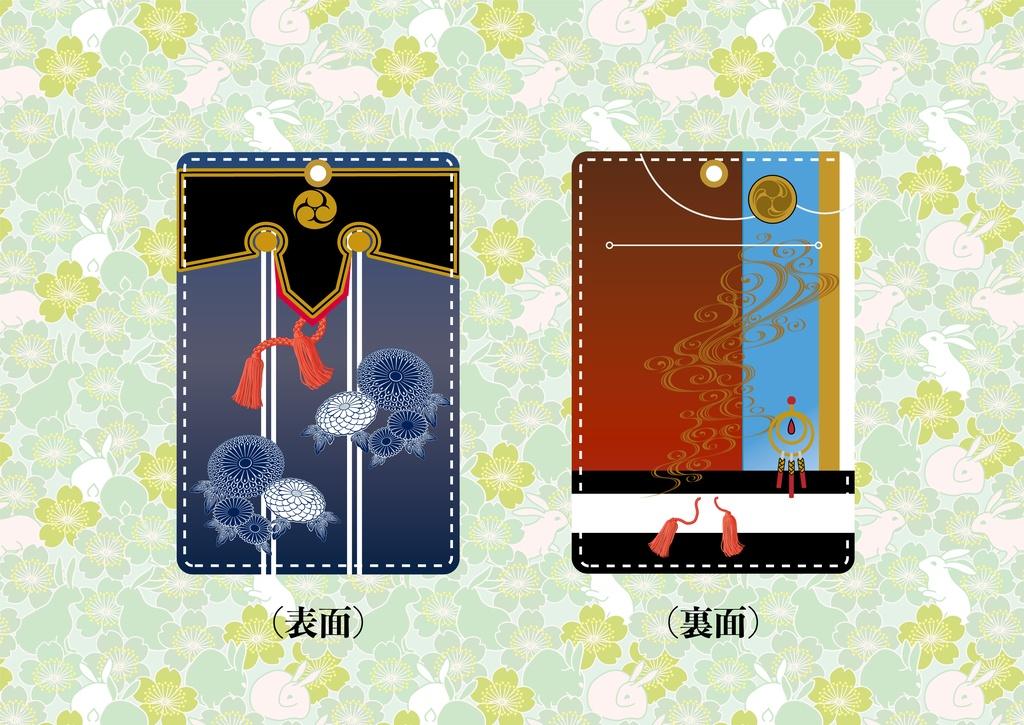 刀剣乱舞 土方組 紋入りイメージパスケース