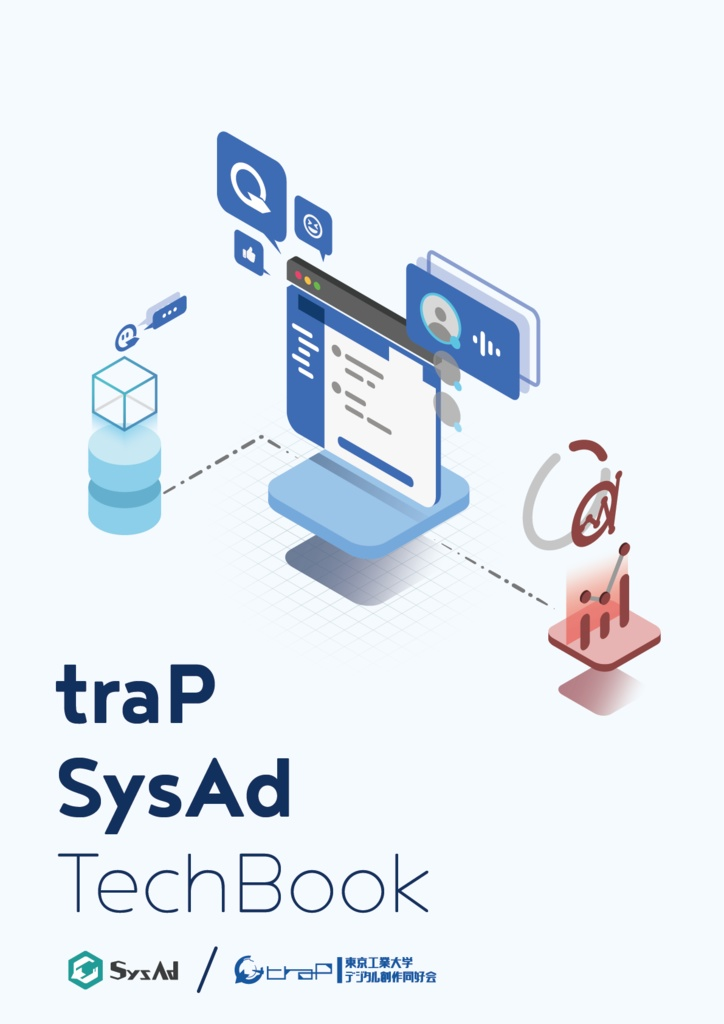 traP SysAd TechBook