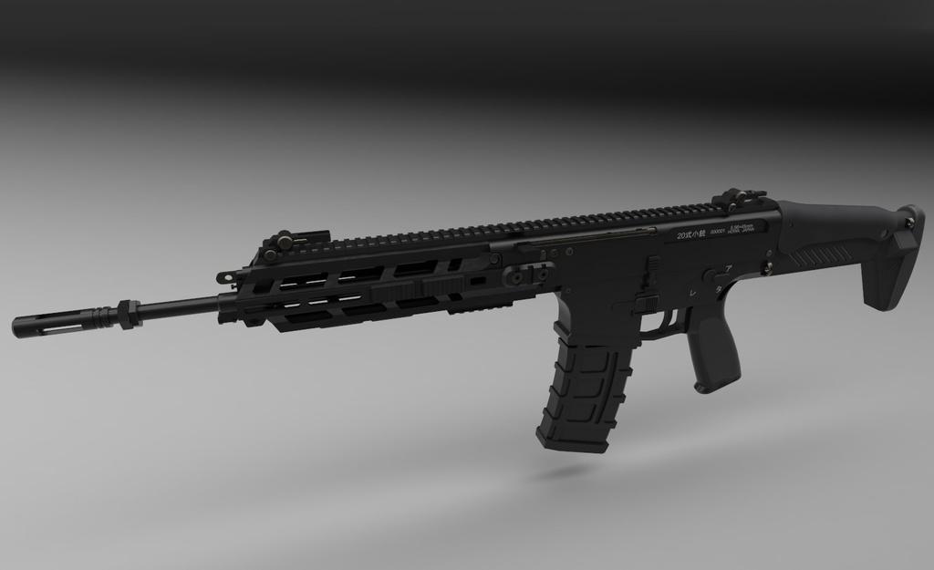 Mm 5.56 小銃 式 20 陸上自衛隊の新小銃(HOWA 5.56)・新拳銃(H&K