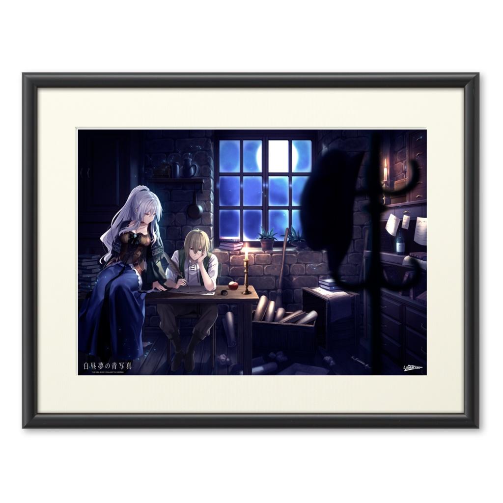 『白昼夢の青写真』複製画(プリモアート) - CASE-2 メインビジュアル -