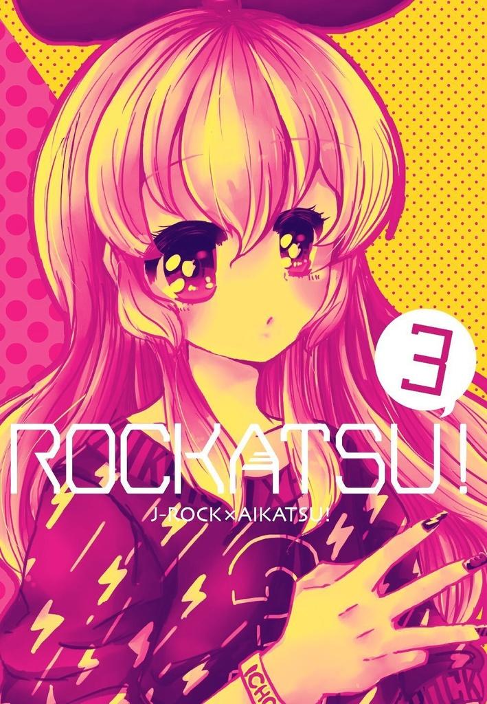ROCKATSU!3 - 2020.02- アイカツ!×邦楽ロック合同