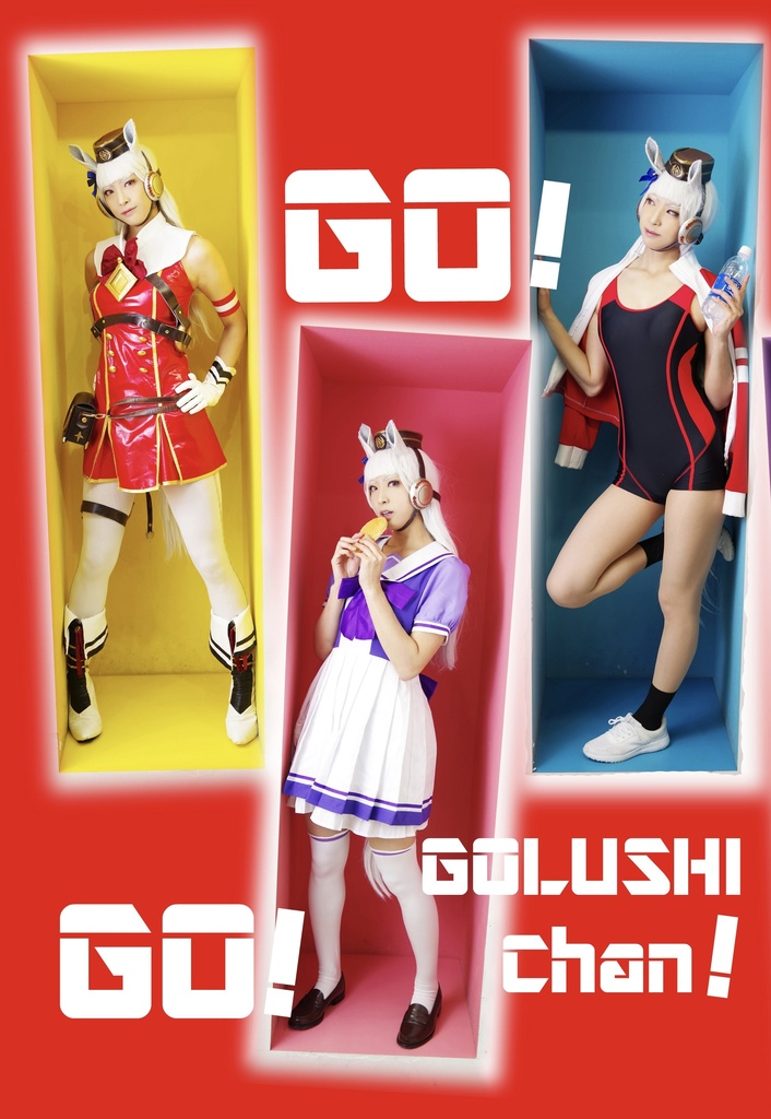 GO!GO!GOLUSHI Chan!
