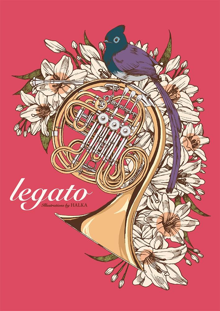 楽器画集2『legato』