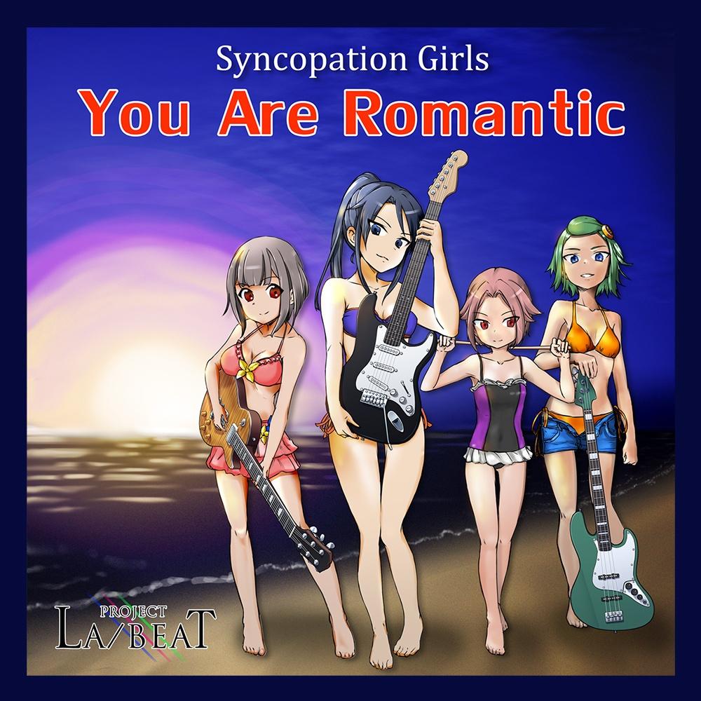 【ハイレゾ】You Are Romantic【24bit 96kHz】