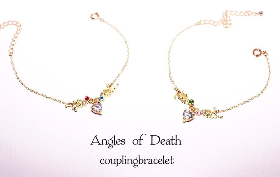 殺戮の天使カップリングブレスレット