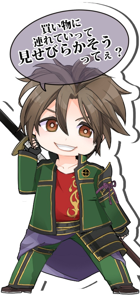 アクリルスタンド【御手杵】