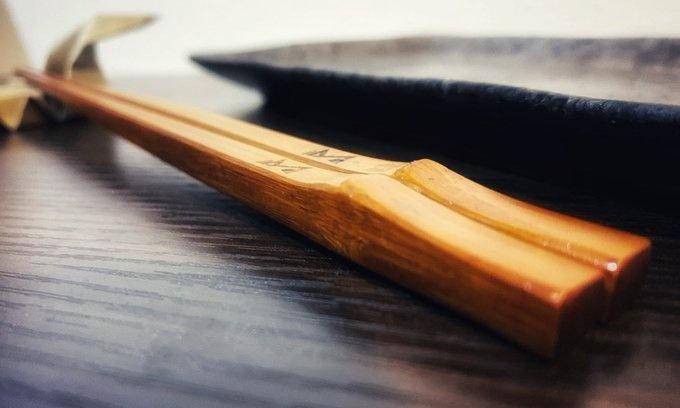 MOFFUNオリジナル竹箸