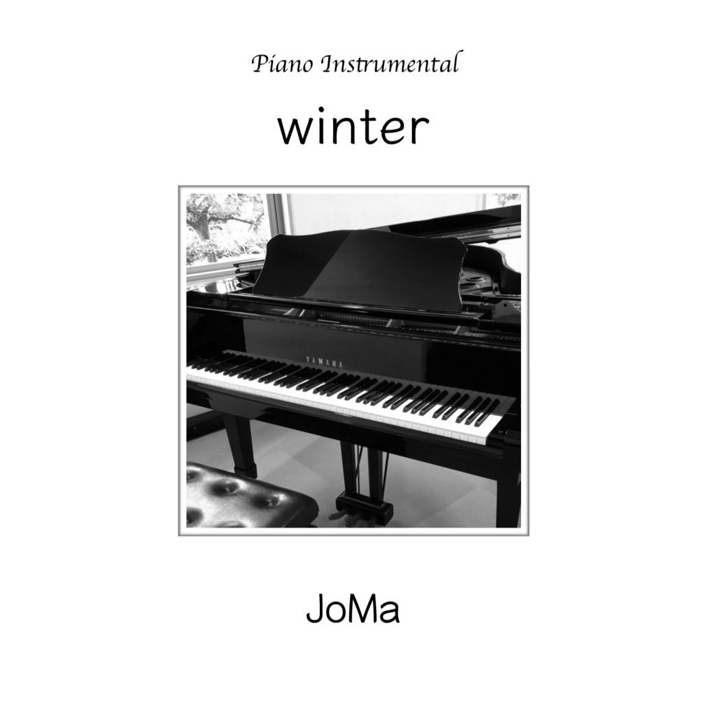 シネマティックソロピアノ『winter / JoMa』