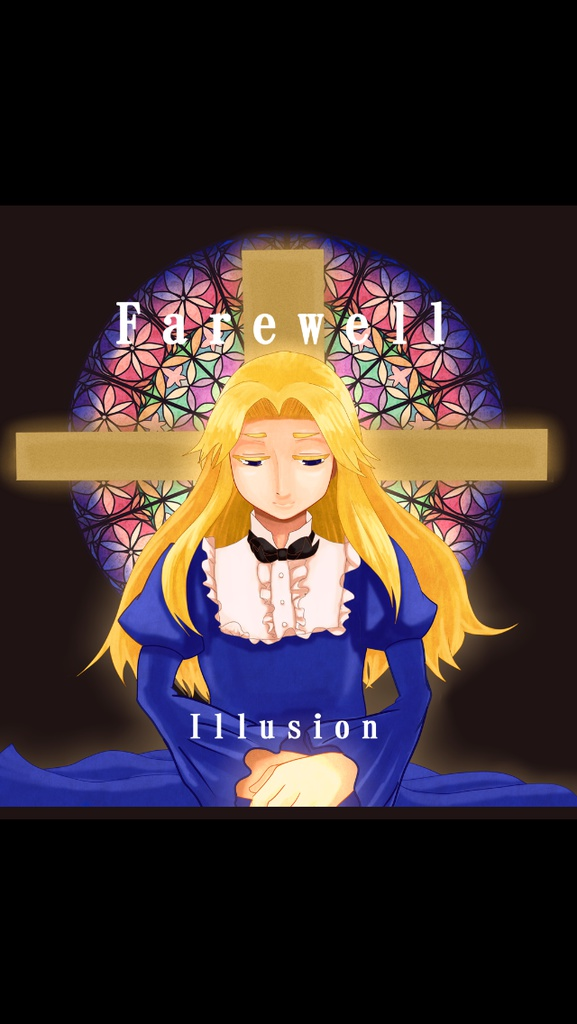 1st Album Farewell