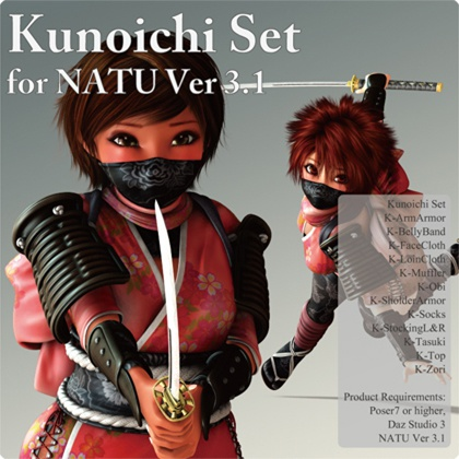 Kunoichi Set for Natu Ver 3.1