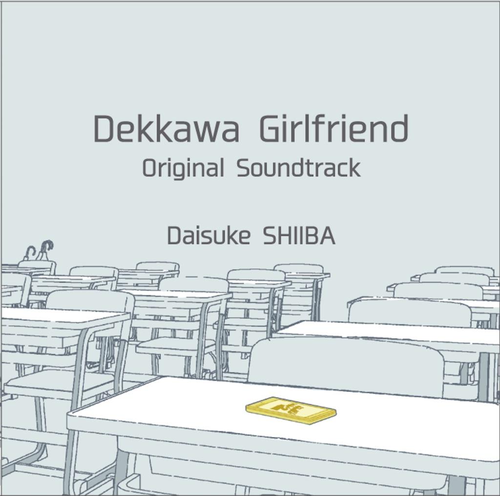 Dekkawa Girlfriend Original Soundtrack(でっかわ彼女 オリジナルサウンドトラック)[CD]/椎葉大翼