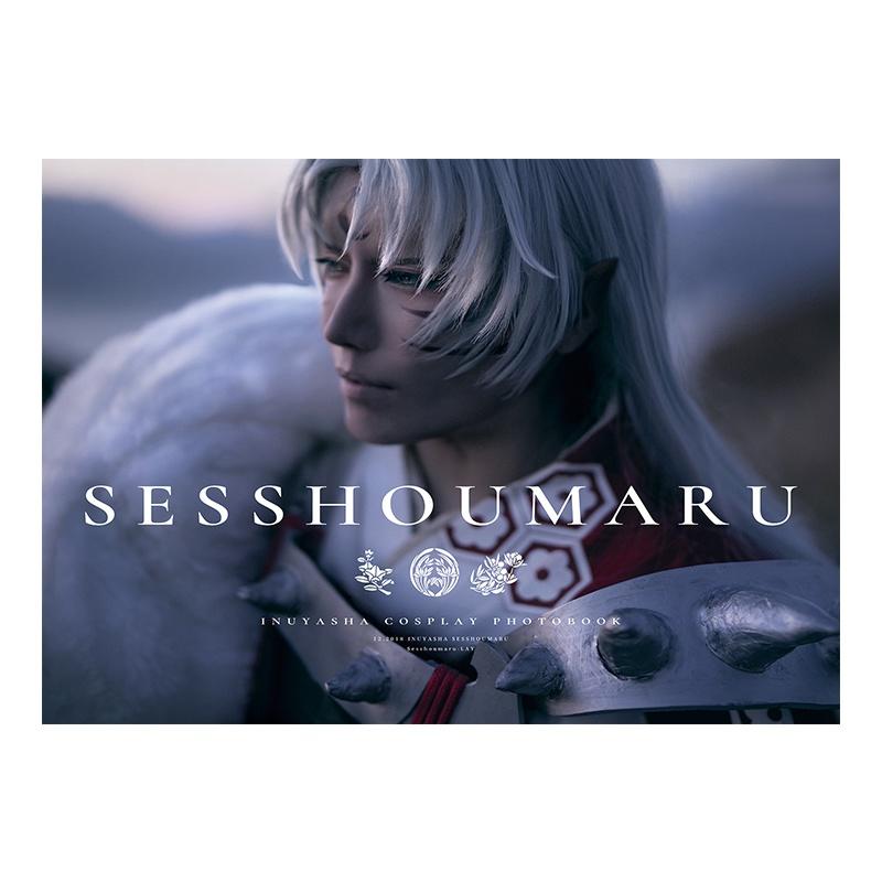 【犬夜叉】SESSHOUMARU