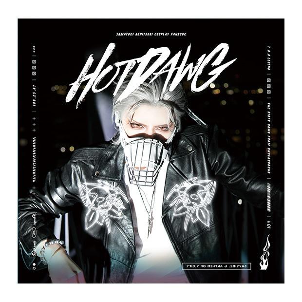 【ヒプマイ】HOTDAWG