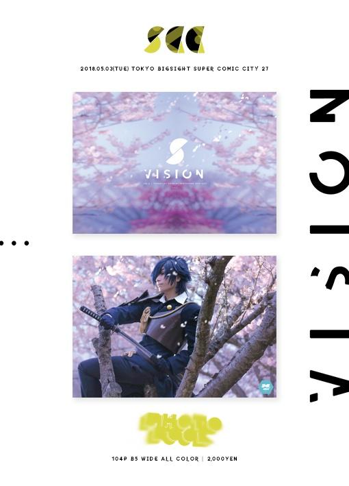 【オールジャンル】 VISION VOL.2