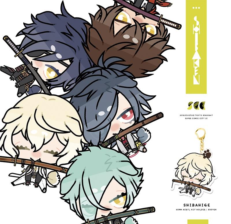 【GOODS】SHIBAKEN【刀剣】
