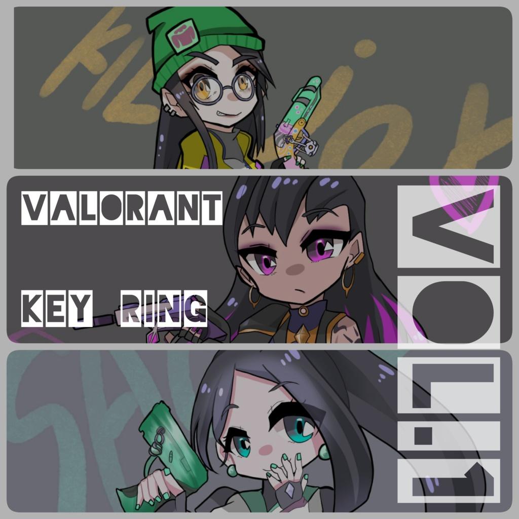 スキン valorant 【Valorant】3キャラ目の解放 エージェント解放のやり方