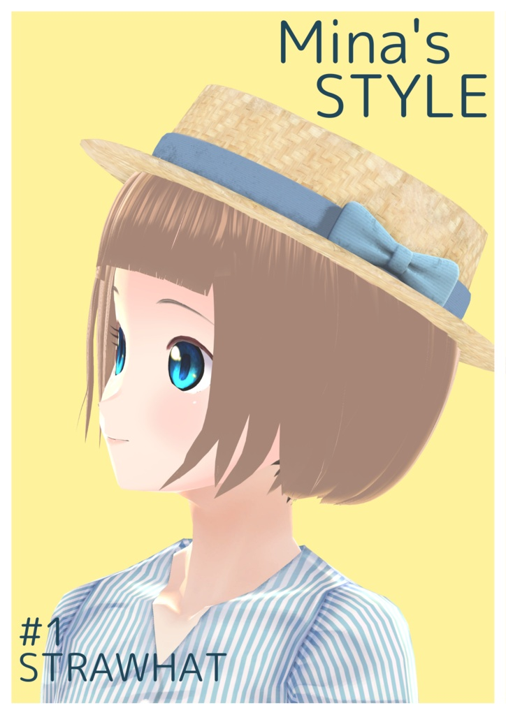 【写真集】Mina's STYLE #1 STRAWHAT【無料】