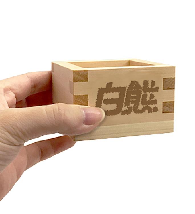 【受注生産】ヒノキ製五勺枡