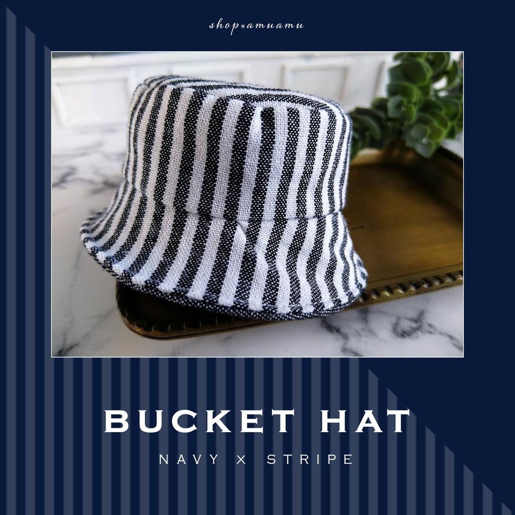 バケットハット(ネイビーストライプ×ネイビー) 帽子 10cm用 12cm用 マスコット ぬいぐるみ
