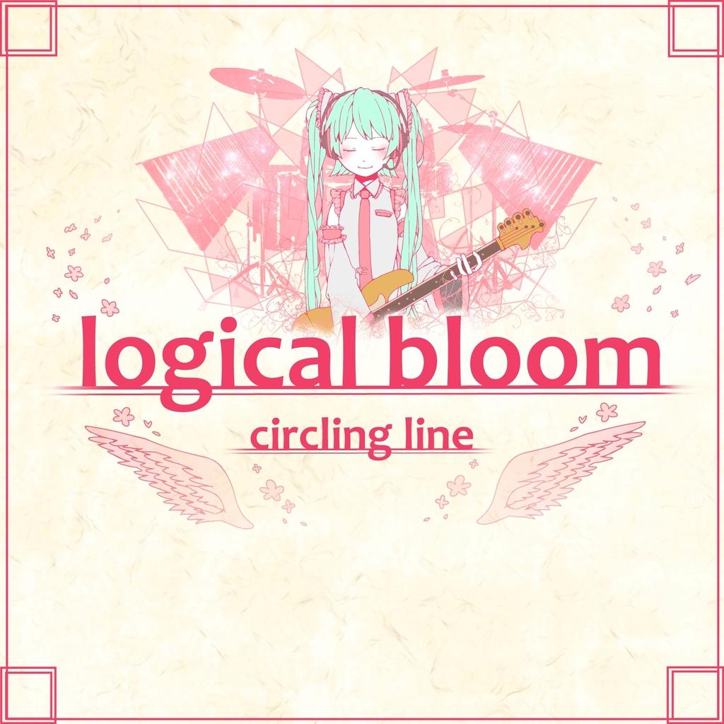 logical bloom