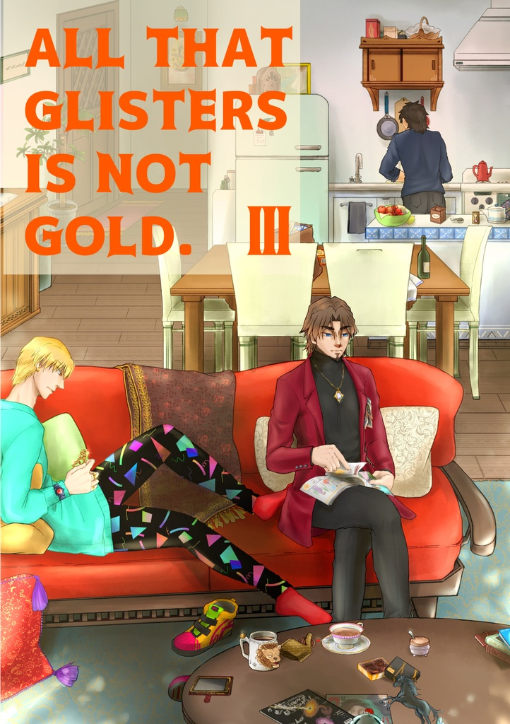 ALL THAT GLISTERS IS NOT GOLD 3