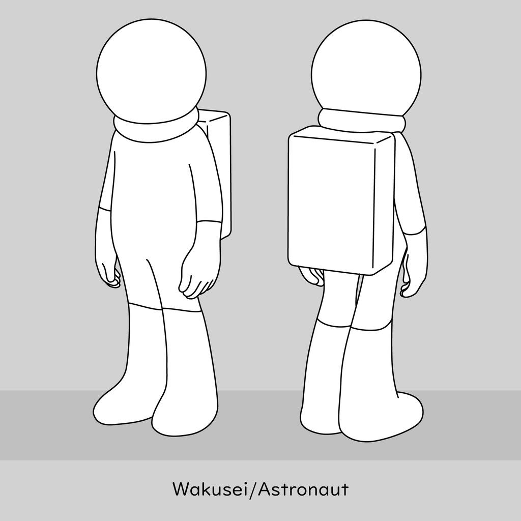 Wakusei/Astronaut