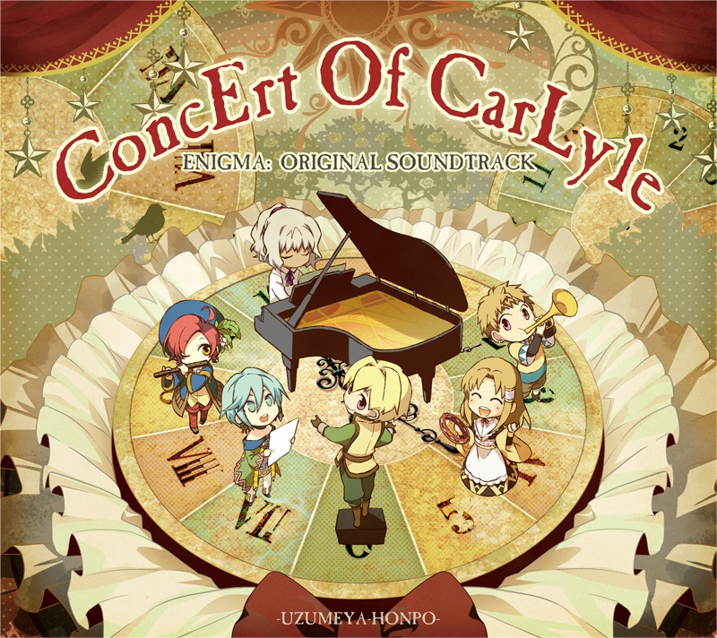 Concert of Carlyle
