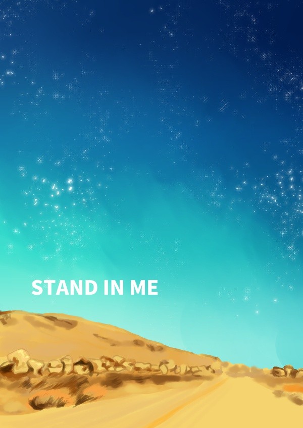 STAND IN ME