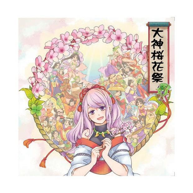 大神桜花祭
