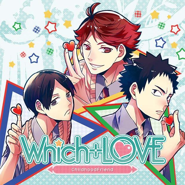 Which+LOVE=ChildhoodFriend