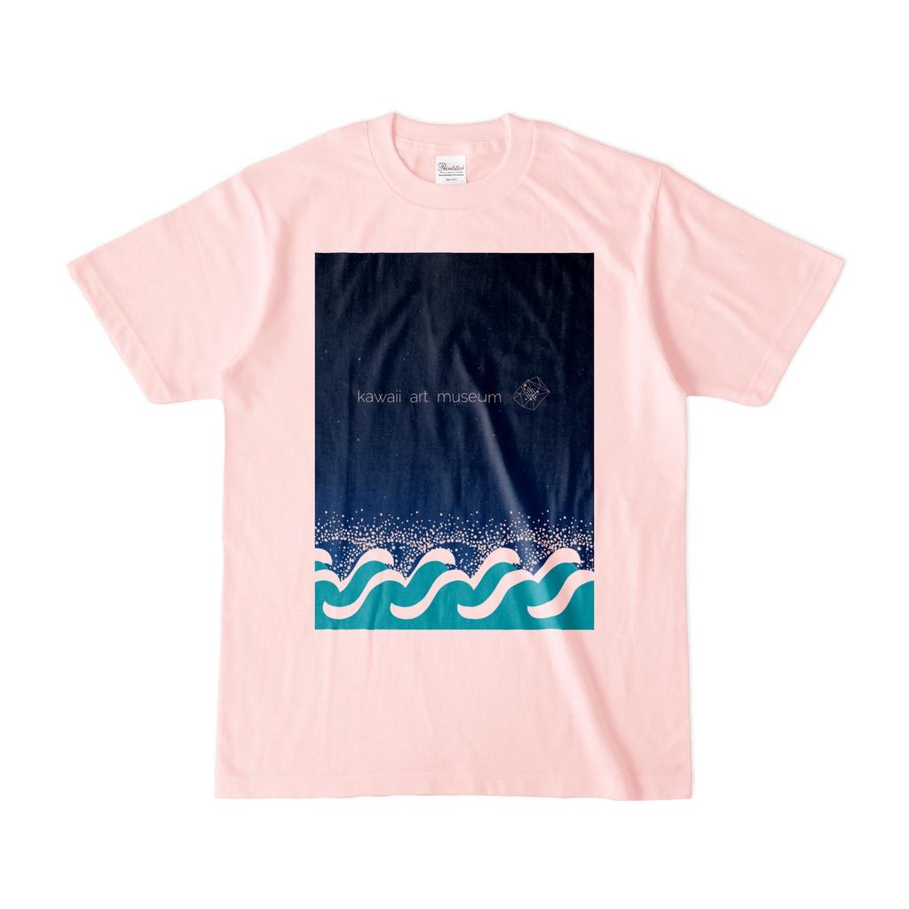 kawaii art  museum♡オリジナルデザインTシャツ♡よるの海